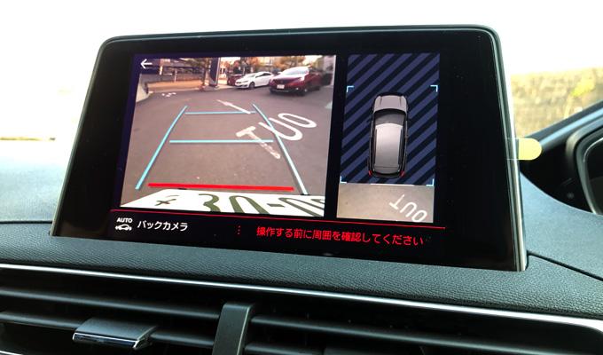 プジョー3008 ワイドバックアイカメラ